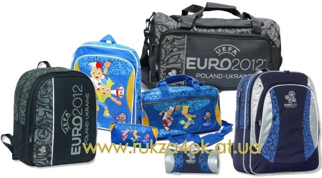 Личное сообщение.  Спортивные сумки и рюкзаки ЕВРО 2012.  Украина.