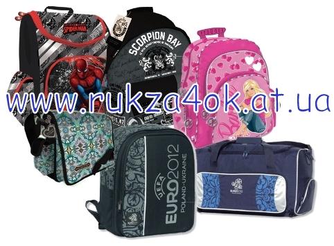 Рюкзаки и сумки (школьные, молодежные, детские).