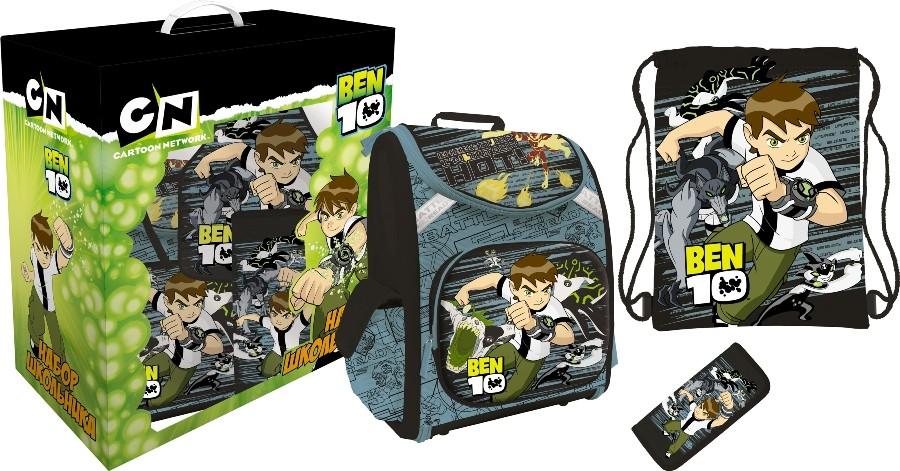 Школьные рюкзаки бен тен рюкзак extreme 80
